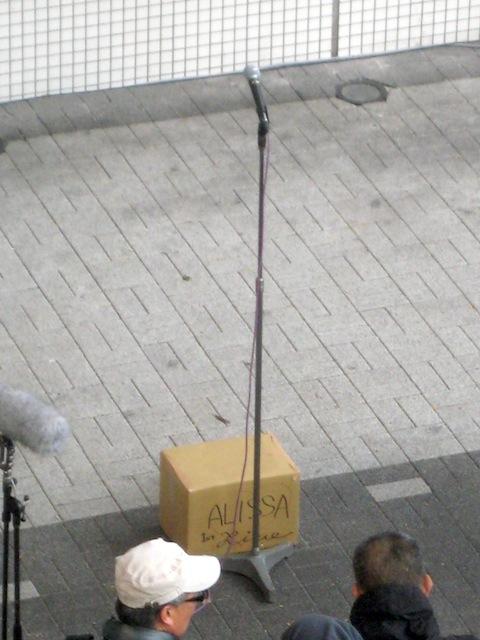 加納有沙アナ aka ALISSA「新春シャンソンショー」ならぬ「新春ジャズショー」(文化放送サテライトプラス、2015年1月1日(木)