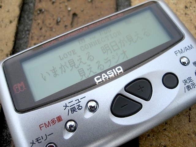 見えるラジオ」(TOKYO FM)がも...
