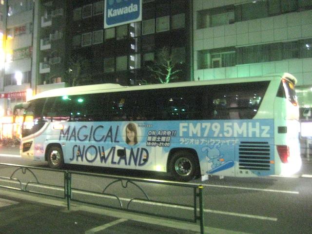 西武高速バス NACK5 ラッピングバス MAGICAL SNOWLAND