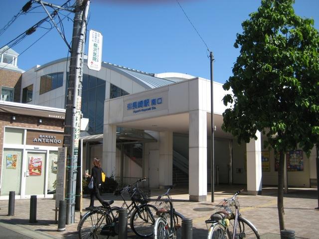 山下達郎が大学浪人時代にアルバイトしていたレコード店 日新堂 西武池袋線・東長崎駅