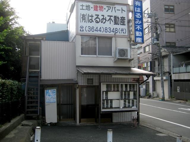 酒の店千草