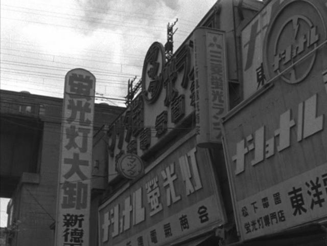 新徳電氣商会・東洋電球