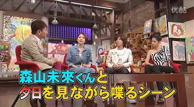オシャレイズム 日本テレビ