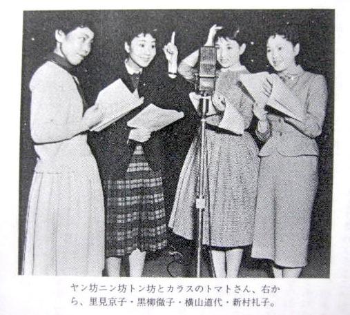 問題:日本で初めて男の子を演じた大人の女性声優は誰でしょう? ラジオ批評ブログ――僕のラジオに手を出すな!