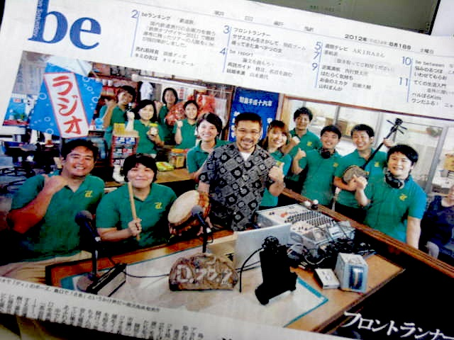 駄菓子屋併設のサテライトスタジオ:あまみエフエム ディ!ウェイヴ ...