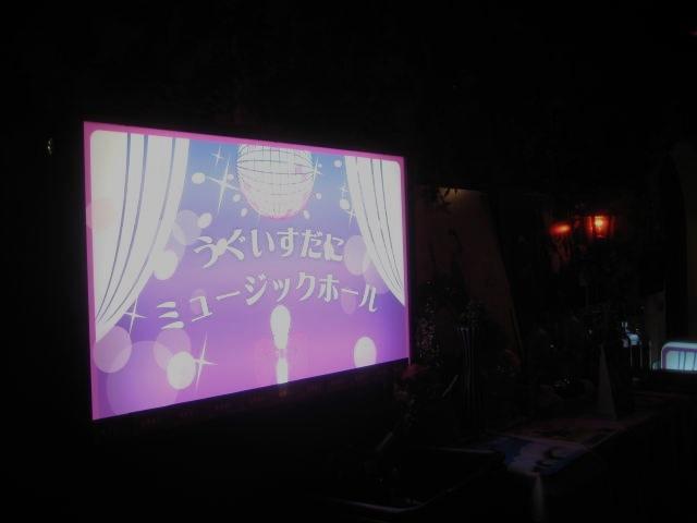 鶴光 セブンミニッツ - JapaneseClass.jp